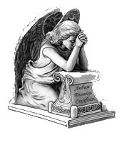 Гравировка Химкинское кладбище